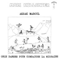 Onze Dances Pour Combattre La Migraine (アナログレコード)