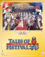 テイルズ オブ フェスティバル 2015