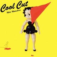 Cool Cut