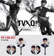 PP Fan (YUNHO)/ TVXQ! Special Live Tour