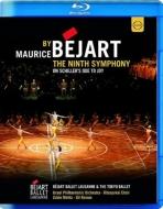 ベジャールの「第九交響曲」  東京バレエ団&モーリス・ベジャール・バレエ団、メータ指揮イスラエル・フィル