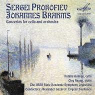ブラームス(1833-1897)/Double Concerto: Kagan(Vn) Gutman(Vc) Svetlanov / Ussr State So +prokofiev: Lazarev