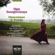 Olga Georgievskaya : Chaconnes & Songs -Rachmaninov Piano Sonata No.2, J.S.Bach/Busoni, Vitali