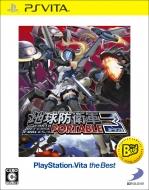 ローチケHMVGame Soft (PlayStation Vita)/地球防衛軍3 Portable Playstationvita The Best