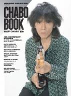 "CHABO BOOK 仲井戸""CHABO"