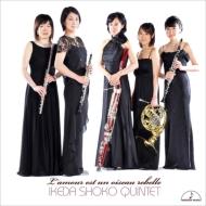 池田昭子quintet: 恋は野の鳥
