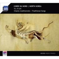 North Korea -Traditional Songs
