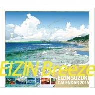 鈴木英人 2016年卓上カレンダー