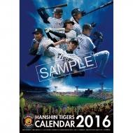 阪神タイガース 2016年カレンダー