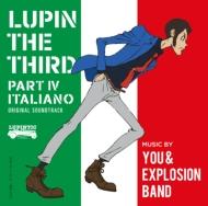 ルパン三世 Part IV オリジナル サウンドトラック 〜italiano