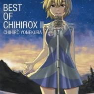 BEST OF CHIHIROX II