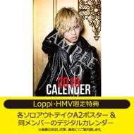 A9【ヒロト】2016年カレンダー《Loppi・HMV限定特典付き》