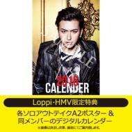 A9【虎】2016年カレンダー《Loppi・HMV限定特典付き》