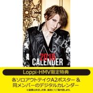 A9【沙我】2016年カレンダー《Loppi・HMV限定特典付き》