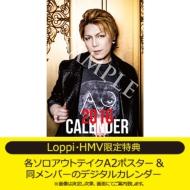 A9【Nao】2016年カレンダー《Loppi・HMV限定特典付き》