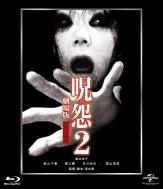 ��2 ����� Blu-ray