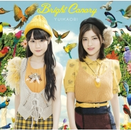 Bright Canary 【通常盤】