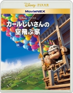 Up Movienex