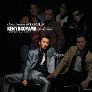 GREAT SONGS of COOLS:横山剣 SELECTION 〜シンデレラ・リバティ〜