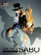 One Piece Episode Of Sabo-3 Kyoudai No Kizuna Kiseki No Saikai To Uketsugareru Ishi-