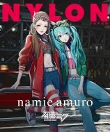 NYLON JAPAN (ナイロンジャパン)2015年 11月号 スペシャルエディション
