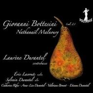 Contrabass Concerto, 2, Grand Duo: Durantel(Cb)Lacrouts Ribes(Vn)Bonnet(Vc)Etc