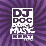 Dance: Music Best Part 1