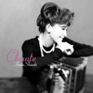 Chante 〜シャンテ〜