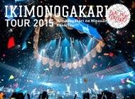 Ikimonogakari No Minasan.Konnitour!! 2015 -Fun! Fun! Fanfare!-