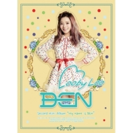 Mini Album Vol.2: My Name Is Ben