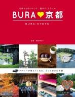BURA 京都 名所は行きつくした、遊びつくした人へ