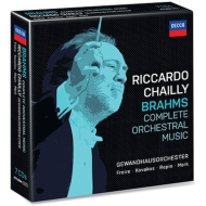 Complete Symphonies, Serenades, Concertos, etc : Chailly / Gewandhaus Orchestra, Freire, Kavakos, Repin, Mork (7CD)