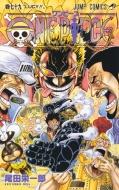 One Piece 79 ジャンプコミックス