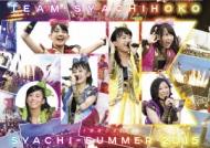 しゃちサマ 2015 (2DVD)【通常盤】