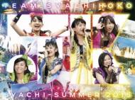 しゃちサマ 2015 (2DVD+LIVE CD)【豪華盤】