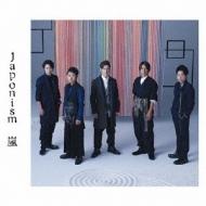 Japonism / Arashi