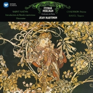 Works For Violin & Orch: Perlman(Vn)Martinon / Paris.o