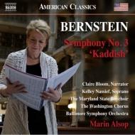 交響曲第3番『カディッシュ』、ミザ・ブレヴィス、『ひばり』 オールソップ&ボルティモア響、サンパウロ響、他
