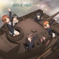 [girls Und Panzer Gekijou Ban]shudaika