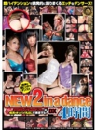 NEW 2 in a dance DX 4����