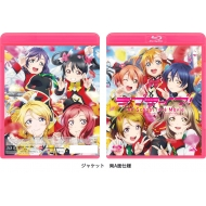 ���u���C�u�IThe School Idol Movie �y�ʏ�Łz