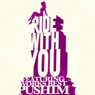 RIDE WITH YOU 〜FEATURING WORKS BEST〜