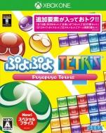 Game Soft (Xbox One)/ぷよぷよテトリス スペシャルプライス
