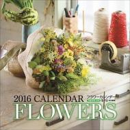 フラワー 大判カレンダー 2016年