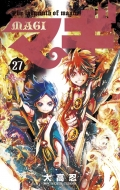 マギ 27 少年サンデーコミックス