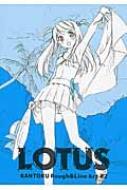 LOTUS KANTOKU Rough & Line Art 2