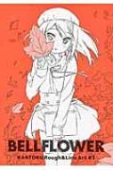 BELLFLOWER KANTOKU Rough & Line Art 3