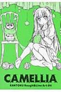 CAMELLIA KANTOKU Rough&Line Art 4