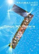 Tokyo 7th シスターズ/H-a-j-i-m-a-l-i-v-e!