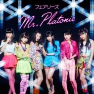 Mr.Platonic 【フェアリーズver.】